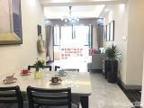 华创公寓精装小3房86平仅售160万读宁宝小学