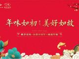 """小镇中国年丨春风十里,不如逛起,年味市集,为你""""欢夕"""""""