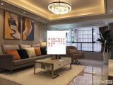 华创公寓84平精装2房仅售160万