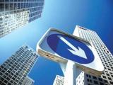 70城房价最新数据出炉 厦门二手房跌幅最大