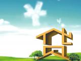1月份全国首套二套房贷利率齐跌 后续有望继续下行