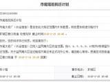 漳州市尾大修厂将征迁 纳入益民南片区改造范围