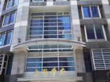 湖滨西路大同学府(银行中心宾楼)地下车位65万一个,读大同小学,免佣金,免双税