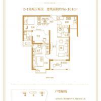 特房锦绣碧湖D-1组团户型-B1户型.jpg