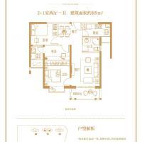 特房锦绣碧湖D-1组团户型-A1户型.jpg