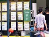 看房量增多 小户型涨幅大 厦门2月二手房价环比上涨0.3%