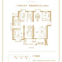 特房锦绣碧湖D-1组团户型-D3户型.jpg