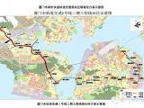厦门地铁最新进展:2号线年底试运营  6号线未立项审批