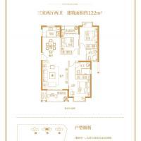 特房锦绣碧湖D-1组团户型-C1户型.jpg