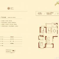 嘉和豪庭127㎡三房两厅