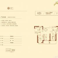 嘉和豪庭118㎡三房两厅