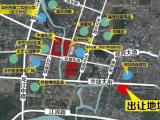 【土拍快讯】建发地产以8.86亿元竞得2019P06地块(农商行东侧地块)