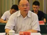 鹰厦线华安城区段铁路将外移 预计今年八月开工