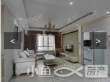 金山小区对面金山国际3室2厅2卫110m²精装售500万