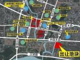 【土拍快讯】融创&国贸以18.1亿元竞得2019P05(闽南水乡E地块)。
