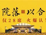 传扬经典文化,书写璀璨人生!林志良书法展6.22即将开幕!