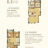 庄园·御海联排别墅E户型-2-05.jpg
