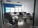思明软件园105m²