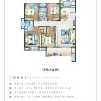 漳州宝龙广场·云景里B户型四房四厅两卫120平方米.jpg