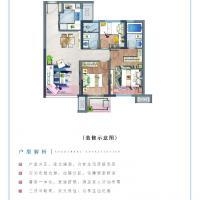 漳州宝龙广场·云景里A户型三房两厅两卫87平方米.jpg