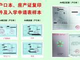 漳州市芗城第二实验小学2019年秋季招生通告出炉