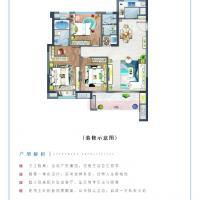漳州宝龙广场·云景里C户型四房四厅两卫110平方米.jpg