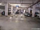 锦绣翔安1期地下车位业主急售