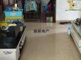 杏东繁华地段70平精装两房交通很便利光线足就读曾营小学