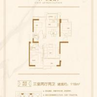 禹洲城上城户型图.jpg
