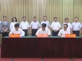 总投资达500亿元的漳州中铁世博城项目签约!