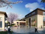 成长未来,从这一步开始:红树湾院子幼儿园9月26日奠基启动