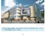 【@漳州人!】快看过来,漳州又有大型的商业广场要入驻了!!!