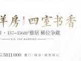 """尊宝娱乐老虎机唯一官方网站猜测纷纭,如何锁定真正""""抗跌""""红盘"""