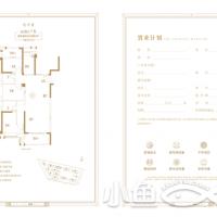 三盛·璞悦湾6106平户型原始图.png