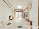 汇景广场美地雅登一里2室2厅1卫88.99m²不要错过哦