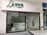 高新技术园瑞丰里商业广场旺铺招租