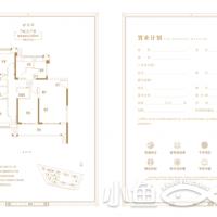 三盛·璞悦湾7130平户型原始图.png