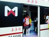 """厦门地铁1号线列车组  正式被命名为""""嘉庚号"""""""
