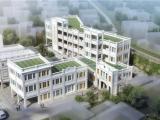 厦门市第五幼儿园将落户鹭江街道,拟建设9班幼儿园