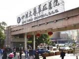四川大學華西廈門醫院招標 投資23.9億建綜合性醫院