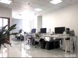 杏林湾路杏林湾商务运营中心办公室出租