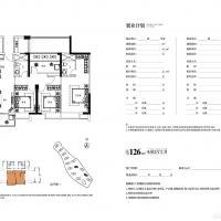 大唐名门印象126-130㎡户型.jpg