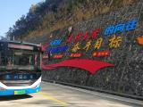 最新!福建这些地方公交/客运班车/轮渡恢复运行!