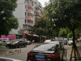 金鸡亭明发商城45.54m²带租约月租8000元
