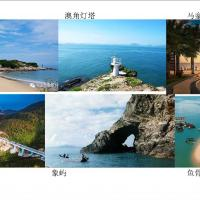 海明威温泉度假村周边旅游景点实景图.jpg