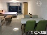 阳光城时代中心精装修1室1厅1卫首次出租