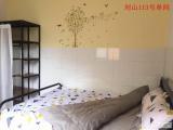 石塘村刘山社1室0厅1卫30m²