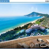 海明威温泉度假村看海实景图.jpg
