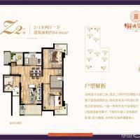 特房锦绣碧湖A-2Z2).jpg