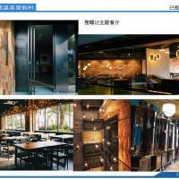 海明威温泉度假村搜螺记海洋主题餐厅.jpg